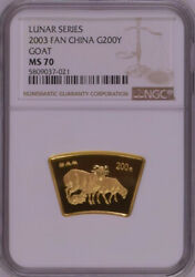 Ngc Ms70 2003 China Lunar Series Goat Fan 1/2oz Gold Coin With Coa
