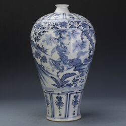 16.9 Fine Chinese Porcelain Antique Yuan Blue White Will War Horse Tree Vases