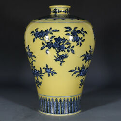 14.6 Antique Chinese Old Porcelain Qianlong Mark Yellow Blue White Flower Vases