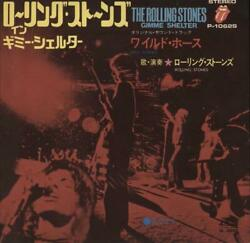Rolling Stones Wild Horses - And039gimme Shelter Liv... 7 Record Jpn