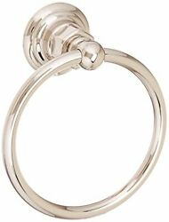 Rohl Rot4pn Polished Nickel Country Bath 6 Towel Ring