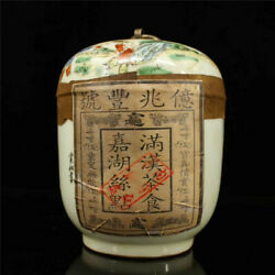 Collection Old Chinese Qing Antique Porcelain Pastel Tea Caddies And Ripe Puer Tea