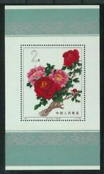 Bk0894 - Prc China - Stamps - Michel Bl 9 - Mint Mnh 1964 Flowers Peonies