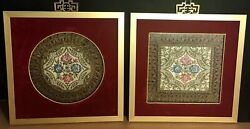 """Vintage 2 Belgium Tapestry Gold Brocade Doilies Square And Round Framed 9 ½"""""""