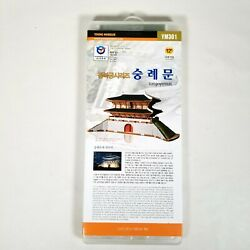 Young Modeler Wooden Model Kit Education Series Ym753 Turtle Ship Wood Boat Toy
