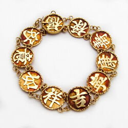 Antique Chinese Character Link Bracelet 20 K Gold Wang Hing