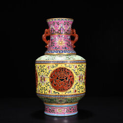 16.1 Old China Porcelain Famille Rose Hollowing Out Twelve Happiness Vase