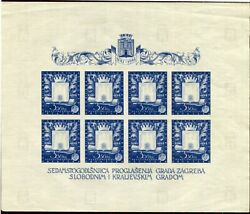 Croatia German Puppet State 1943 B28 Zagreb 700 Years Rare Imperf Sheet Mng