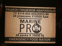 Russian Emergency Daily Ration Survival Food Mre Bars Military 24 Pack 01/2025