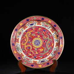 13.4 Chinese Antique Porcelain Xuande Famille Rose Gilt Double Dragon Plates