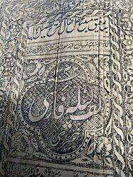 1913 Edition One Thousand And One Nights Farsi Persian Antique Book