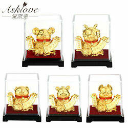 Chinese Zodiac Collect Wealth Ornaments 24k Gold Foil Fengshui Decor