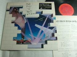 Promo Only / Pink Floyd The Wall D.j. Copy / Japan With Promo Sheet Ot