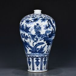 17.9 China Antique Porcelain Yuan Dynasty Blue White Will War Horse Pine Vase