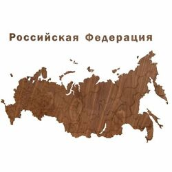Wooden Russia Map With Names Of Cities Nut Precious Woods Vintage Soviet Unit