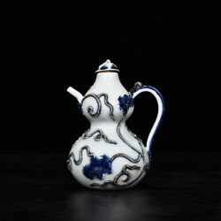 5.7 Chinese Antique Yuan Dynasty Blue White Gourd Teapot