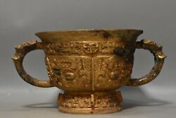 12.6 Chinese Old Qing Dynasty Bronze 24k Gilt Double Ear Pattern Incense Burner