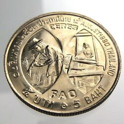 1980 Thailand 5 Baht Queen Birthdayceres Y137 Uncirculated Some Lustre Coin T185