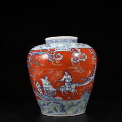 12.6 Old China Porcelain Ming Dynasty Chenghua Red Blue White Man Horse Jar Pot