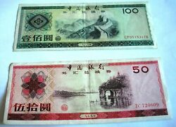 China - Bank Of China - Foreign Exchange Certificate Lot Of 34 Notes -