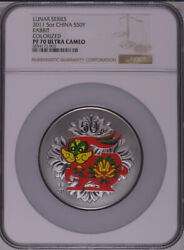 Ngc Pf70 2011 China Lunar Series Rabbit 5oz Silver Colorized Coin