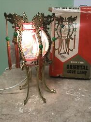 Antique Chinese Electric Love Lamp