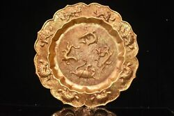 17.3china 24k Gold Plating Handmade Carving Four Sacred Beasts Fruit Plate