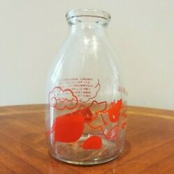 Vintage Glass Bottle Dairy Milk Acl 500ml Made In Japan Cow Drawings