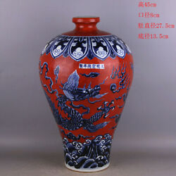 17.7 Antique Porcelain Ming Dynasty Xuande Blue White Red Dragon Seawater Vase
