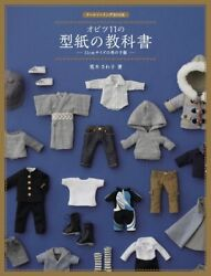 Boy clothes over Dole sawing BOOK Obitsu 11 textbooks over 11cm size of the $36.93
