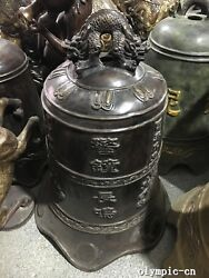23and039and039 Heavy Bronze Sculpture Carved Dragon Beast Buddhism Temple Bell Statue