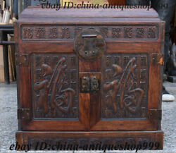 19 Old China Huang Huali Wood Blessing Drawer Cupboard Cabinet Sark Jewelry Box