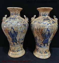Rare Ancient China Dynasty Porcelain People Beast Body Handle Flower Bottle Pair
