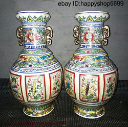 Ancient China Rare Dynasty Porcelain Eight Magic Weapons Flower Bottle Vase Pair