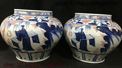 Collect China Ancient Dynasty Porcelain People And Tree Flower Bottle Vase Pair