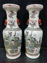 Collect Chinese Rare Porcelain Women Play Chess Elephant Head Handle Vase Pair