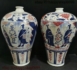 Rare China Dynasty Porcelain Flower And People And Tree Flower Bottle Vase Pair