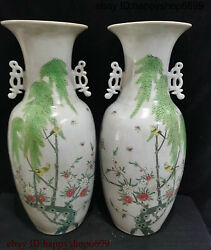 Rare Chinese Dynasty Porcelain Flower And Bird And Tree Flower Bottle Vase Pair