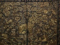 Panther Or Biao Couched Gold Thread Military 6th Rank Tongzhi Period