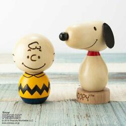 Peanuts Snoopy And Charlie Brown Kokeshi Doll Usaburo Wooden Carved Figure Toy
