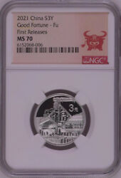 Ngc Ms70 2021 China Good Fortune-fu 8g Silver First Releases Ox Label