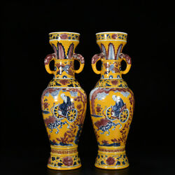22.8 Yuan Dynasty Porcelain A Pair Blue White Red Ghost Millet Downhill Vase