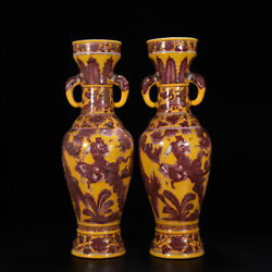 22.8 China Porcelain Yuan Dynasty A Pair Yellow Red Glaze Man Horse Pine Vase