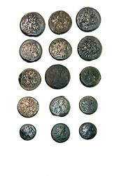 Lot Of 15 Ancient Large Ptolemy Egypt Bronze Coins C.2nd Cent Bc. Large Bronze