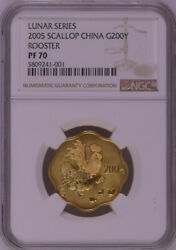Ngc Pf70 2005 China Lunar Series Rooster Scallop 1/2oz Gold Coin