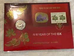 2021 50c Year Of The Ox Pnc 611 Of Only 888 Impressions Fifty Cents