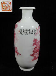 Very Fine Old Chinese Beautiful Hand Painting Landscape Porcelain Vase Marks