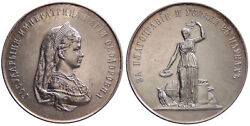 Russia By A. Griliches Nd 1881 42mm Medal Womenand039s Gymnasium Academic Prize M