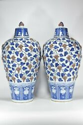 Chinese Old Antique Porcelain Yuan Dynasty A Pair Blue White Red Grape Pulm Vase