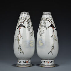 9 Chinese Old Antique Porcelain Dynasty A Pair Famille Rose Flower Bird Vase